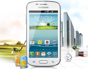 gia-ban-dien-thoai-Samsung-Galaxy-Win